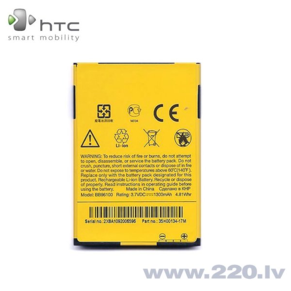HTC BA S440 Оригинальный аккумулятор HTC 7 Trophy T8686 Li-Ion 1300mAh BB96100 (M-S Blister) цена и информация | Akumulatori mobilajiem telefoniem | 220.lv