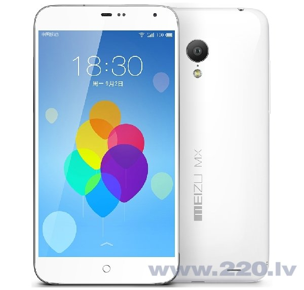 Meizu MX4 (M461) 32GB LTE White цена и информация | Mobilie telefoni | 220.lv