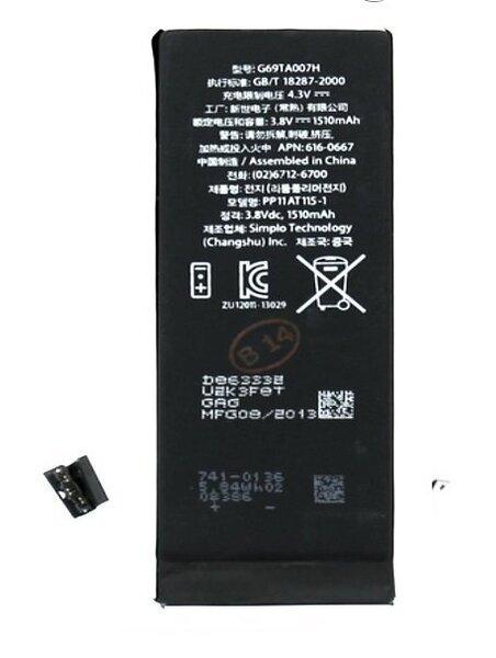 Apple iPhone 5C Li-Ion 1510mAh cena un informācija | Akumulatori mobilajiem telefoniem | 220.lv