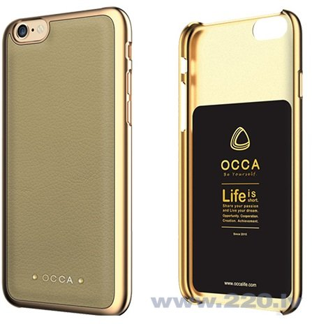 OCCA Back cover for iphone 6s Absolute Khaki цена и информация | Maciņi, somiņas | 220.lv