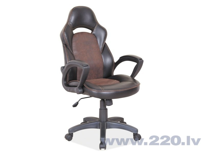 Офисное кресло Q-115 цена и информация | Biroja krēsli | 220.lv