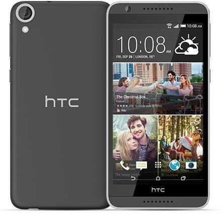 HTC Desire 820G Gray (Серый) цена и информация | Mobilie telefoni | 220.lv