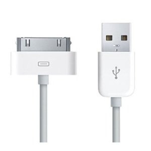 APPLE MA591G/A ORIGINAL DATA CABLE universal USB for iPhone iPod iPad (M-S BLISTER) cena un informācija | Savienotājkabeļi | 220.lv