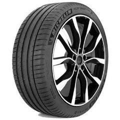 Pilot Sport 4 SUV 110 H XL ( C A 72dB ) Michelin 235/65R18 цена и информация   Летняя резина   220.lv