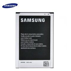Samsung EB-B800BE Oriģināls Akumulators N9005 Galaxy Note 3 Li-Ion 3200mAh (M-S Blister)