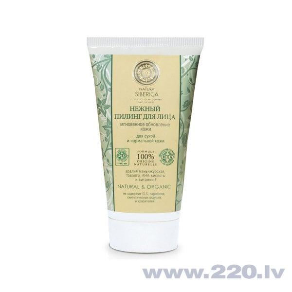 Maigs skrubis sausai un normālai sejas ādai Natura Siberica 150 ml cena un informācija | Sejas ādas kopšana | 220.lv