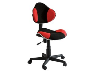Biroja krēsls Q-G2