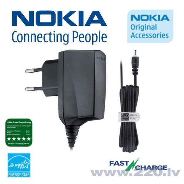 Nokia AC-8E Оригинальный 2.5мм сетевое зарядное устройство с быстрой зарядкой 890mA (M-S Blister) цена и информация | Lādētāji un savienotājkabeļi | 220.lv