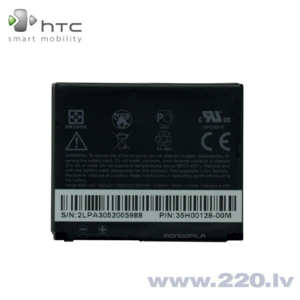 HTC BA S400 Оригинальный аккумулятор HD2 ZTE Version T8585 Li-Ion 1230mAh BBB1100 (M-S Blister) цена и информация | Akumulatori | 220.lv