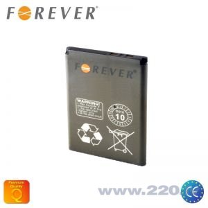 Forever Akumulators HTC Desire C Li-Ion 1300 mAh HQ Analogs BAS850