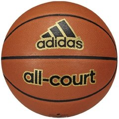 Basketbola bumba ADIDAS ALL COURT 7