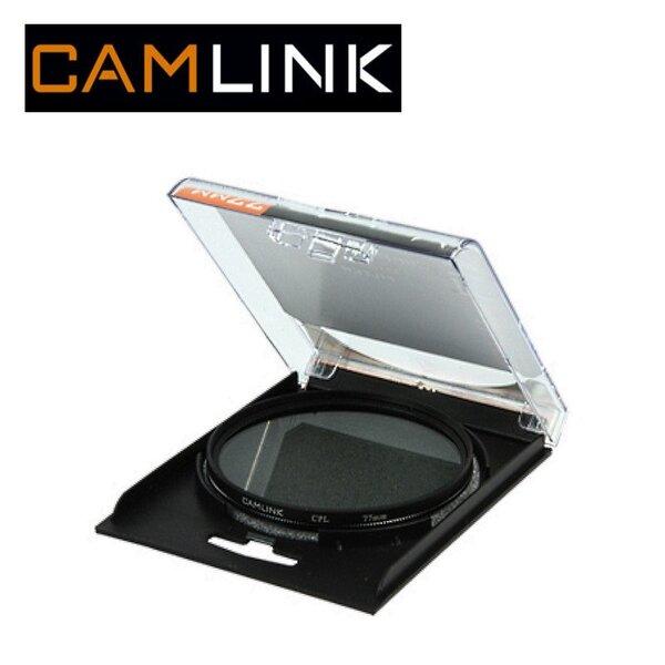 Camlink CML-CL-72CPL Cirkulārais polarizācijas filtrs pret atspīdumiem Diametrs 72mm cena un informācija | Foto piederumi, statīvi, somas, zibspuldzes | 220.lv