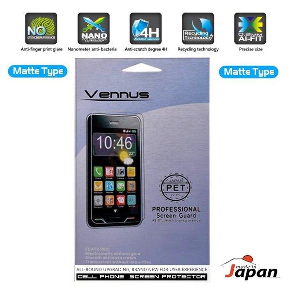 Vennus Matt Pro HD Quality матовая защитная пленка для мобильного телефона LG D320 Optimus L70 цена и информация | Ekrāna aizsargplēves | 220.lv