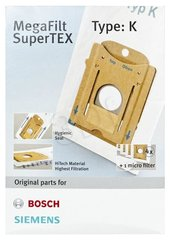 Bosch BBZ 41FK Dust bags for vacuum cleaner BSN1700, qty 4+1 micro filter