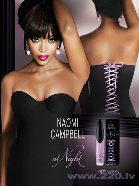 Dušas želeja Naomi Campbell Naomi Campbell At Night 150 ml cena