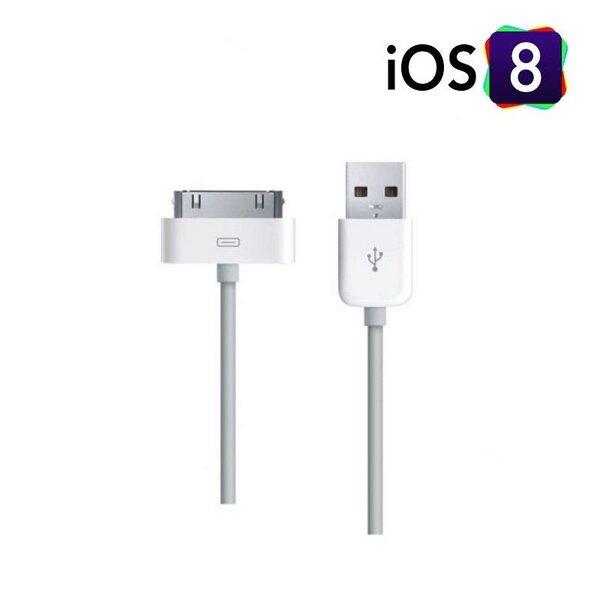 HQ 30pin to USB Datu un Uzlādes Kabelis iPhone 4 4S iPad 2 iOs 8x savietojams Balts (EU Blister) cena un informācija | Lādētāji un savienotājkabeļi | 220.lv