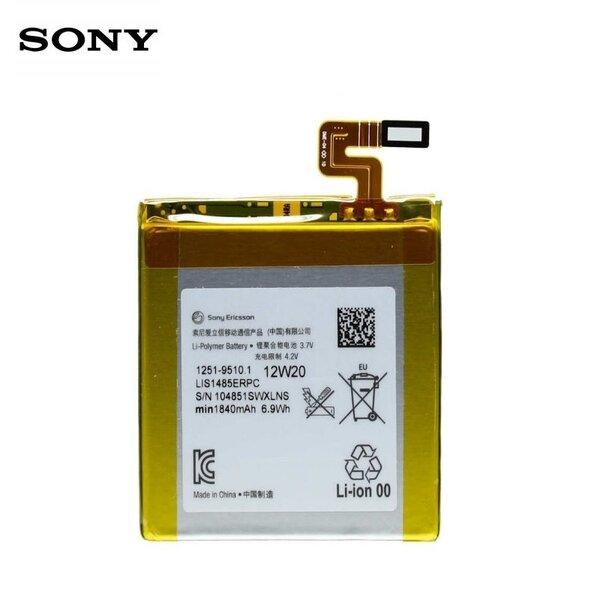 Sony 1251-9510 Оригинальный Аккумулятор LT28i Xperia Ion Li-Ion 1840mAh LIS1485ERPC (M-S Blister) цена и информация | Akumulatori | 220.lv