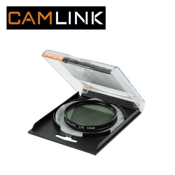 Camlink CML-CL-62CPL cena un informācija | Foto piederumi, statīvi, somas, zibspuldzes | 220.lv