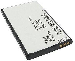 Baterija Nokia BL-4UL (Asha 225) cena un informācija | Akumulatori mobilajiem telefoniem | 220.lv