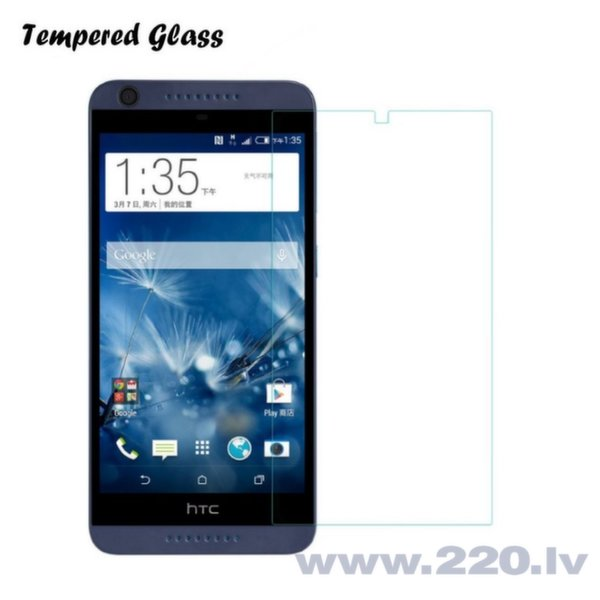 Tempered Glass Extreeme Shock Защитная пленка-стекло HTC Desire 626 (EU Blister) цена и информация | Ekrāna aizsargplēves | 220.lv