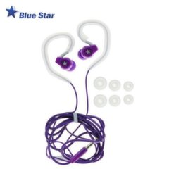 Blue Star SP80 Violetas