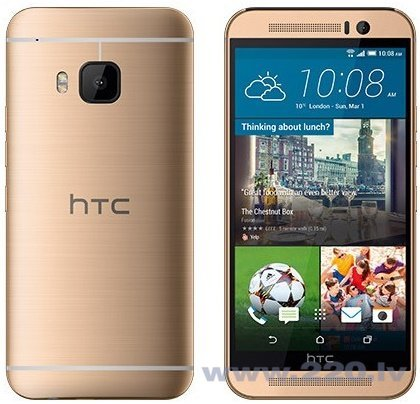 HTC One M9 LTE Gold цена и информация | Mobilie telefoni | 220.lv