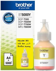 Brother BT5000Y Yellow