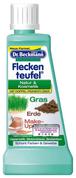 Traipu tīrītājs (zāļe, zeme, dekoratīva kosmētika) Dr. Beckmann 50 ml cena un informācija | Mazgāšanas līdzekļi | 220.lv