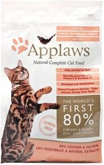 Sausā barība Applaws Cat Adult Chicken with Salmon, 2 kg