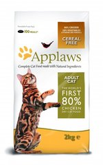 Sausa barība Applaws Dry Cat ar vistu, 2 kg