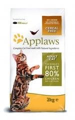 Sausā barība Applaws Dry Cat ar vistu, 7,5 kg