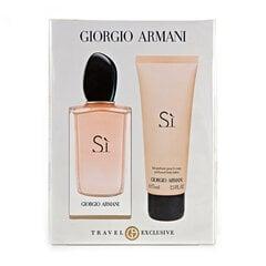 Комплект Giorgio Armani Si: EDP 100 мл + лосьон для тела 75 мл