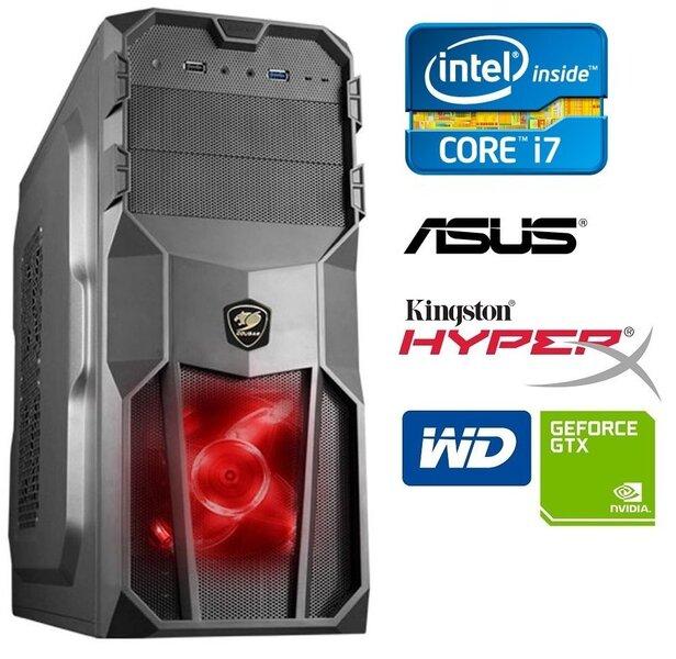 220th Cougar GS6 v2 cena un informācija | Personālie datori | 220.lv