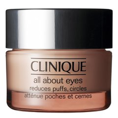 Acu krēms Clinique All About Eyes 15 ml cena un informācija | Acu krēms Clinique All About Eyes 15 ml | 220.lv