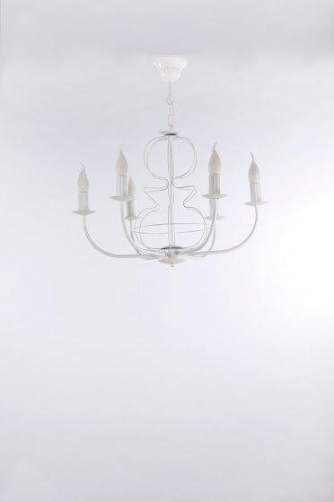 Lampa FIORA 6 cena un informācija | Piekaramās lampas | 220.lv