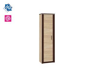 Шкаф для прихожей  Ksawery 01N