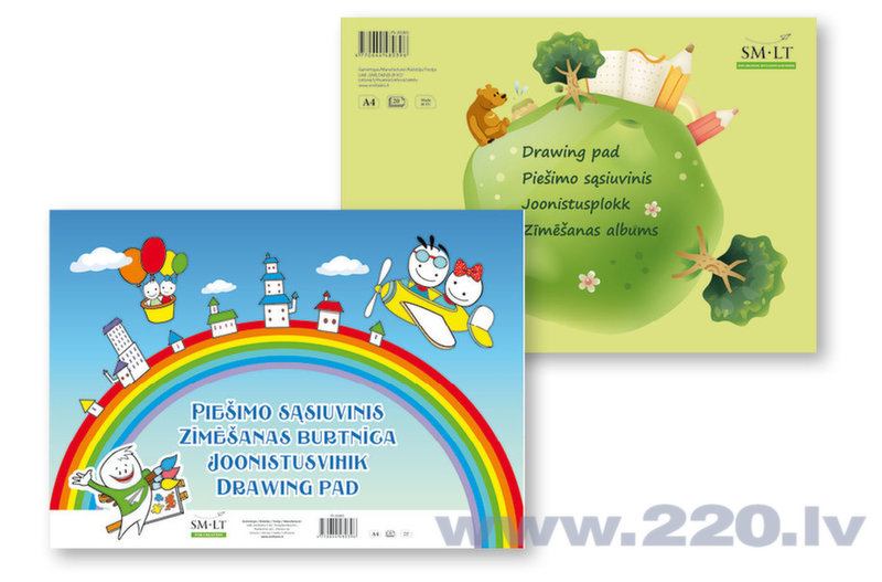 Zīmēšanas Albums A4, 80 g/m2, 20 lapas cena un informācija | Kancelejas preces | 220.lv