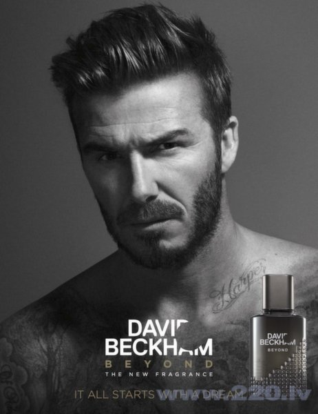 Tualetes ūdens David Beckham Beyond EDT 90 ml internetā