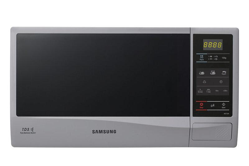 Samsung ME732K-S cena un informācija | Mikroviļņu un konvekcijas krāsnis | 220.lv