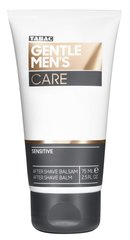 Balzāms pēc skūšanās Maurer & Wirtz Tabac Gentle Men's Care 75 ml