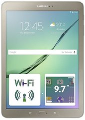 "Samsung Galaxy Tab S2 9.7"" WiFi T813 Gold"