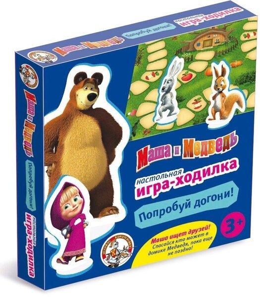 """Детская игра """"Помоги поймать"""", Маша и Медведь"""