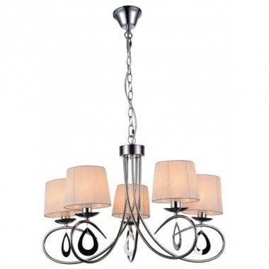 Lustra Candellux Arnika cena un informācija | Piekaramās lampas | 220.lv