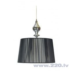 Lampa Candellux Gillenia cena un informācija | Piekaramās lampas | 220.lv