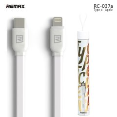 Remax Flat & Soft Type-C-Lightning 1 m White (Balts)