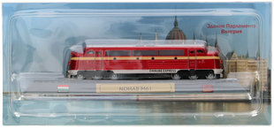 Pasažieru vilciena vagons cena un informācija | Mašīnas, vilcieni, trases, lidmašīnas | 220.lv