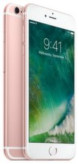 Apple iPhone 6s Plus 128GB LTE Pink (Rozā)