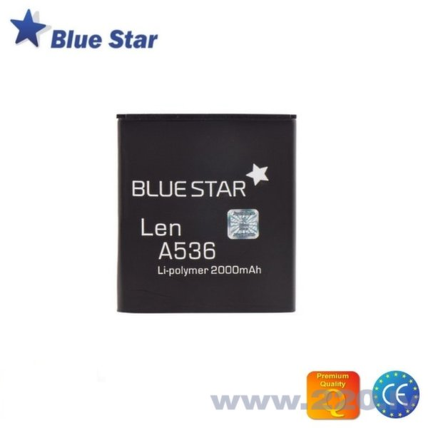 Akumulators BlueStar priekš Lenovo A536 / A606 / A656 / A658T / A750e / A766 / A770E / S650 / S658t / S820 / S820e Li-Ion 2000 mAh Analogs BL210
