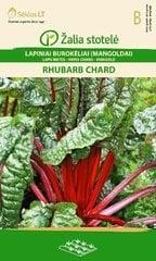 Lapu bietes (MANGOLDAI) RHUBARB CHARD