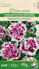 Петуния Pirouette H Purple